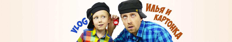 Илья УЗНАЛ как получить МНОГО ДЕНЕГ на Лего Гарри Поттер — Картонка для Детей Kids Children
