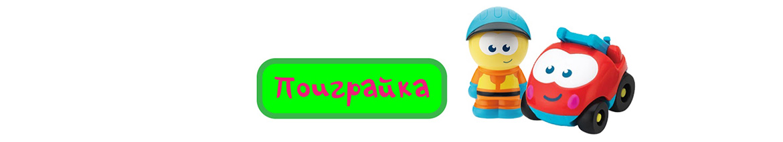 ФИКСИКИ и ОПЫТЫ с водой Лаборатория Нолика Fixiki развивающее видео Поиграйка с Катей