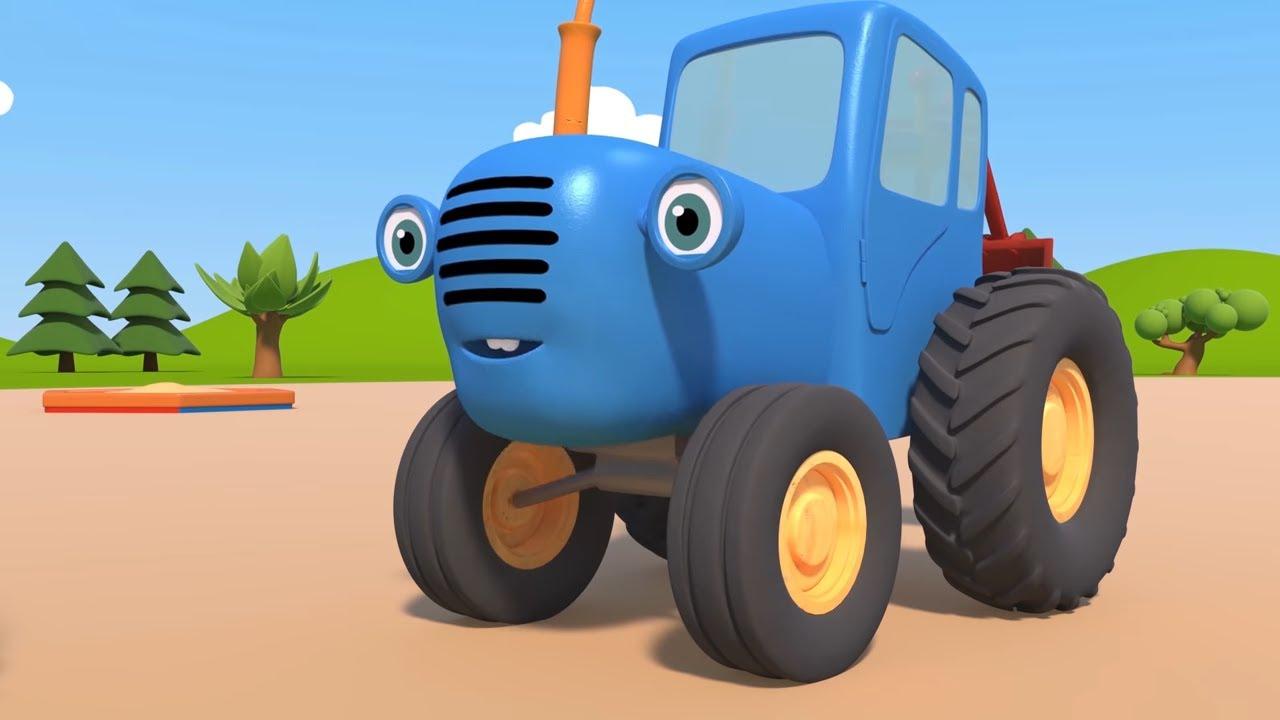 Синий Трактор 3D - Воздушные шарики и Весёлая победа ...